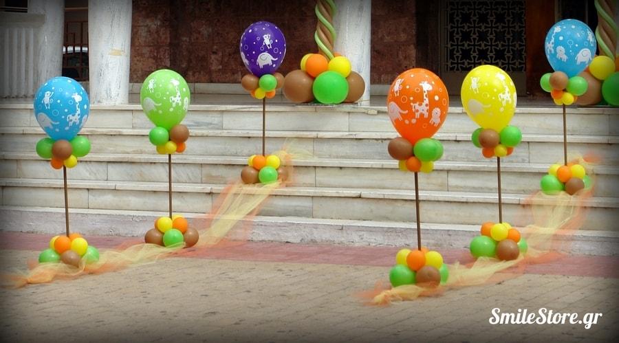 μπαλονια-βαπτισης-ζωακια-ζουγκλας