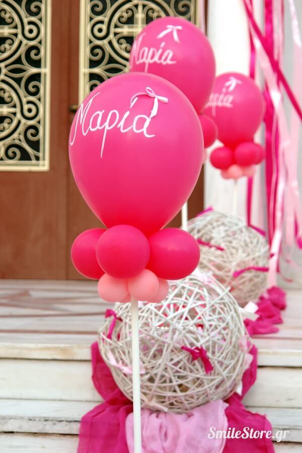 mpalonia-baptishs-pollaplis-epilogis-timh-140€