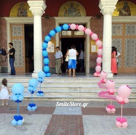μπαλονια-βαπτισης-αψιδα
